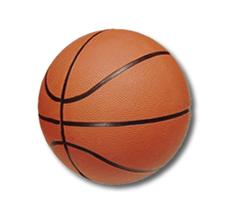 John Donahoe Photo 17 - Basketball - Celebrity Fun Facts